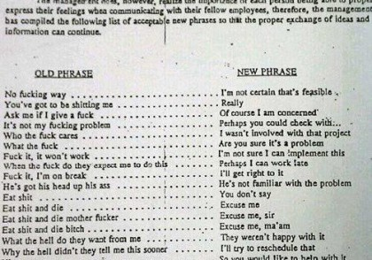 Notice to all employees - old phrase vs. new phrase